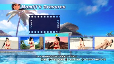 Dead-or-Alive-Xtreme-3_2016_01-21-16_011