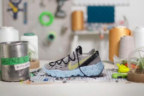 Nike Space Hippie 04 'Smoke Grey / Volt' .97 Free Shipping
