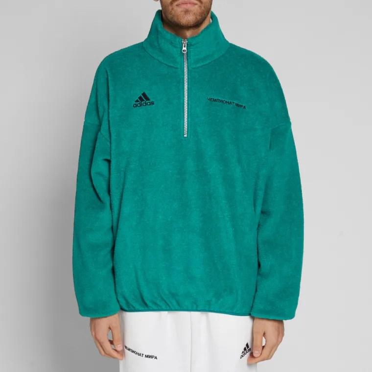 gosha rubchinskiy adidas zip fleece