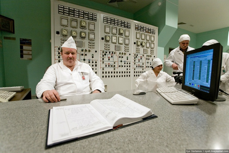 Russian nuclear power plant 29