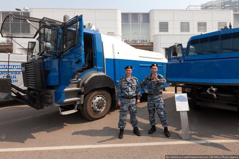Moscou, 26 SWAT