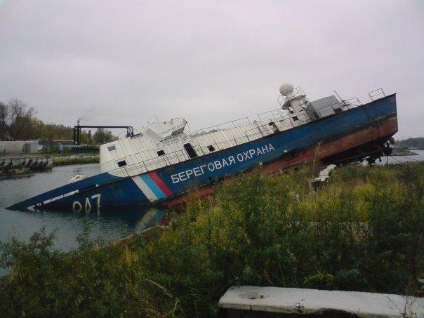 Kapal masa lalu yang terlupakan
