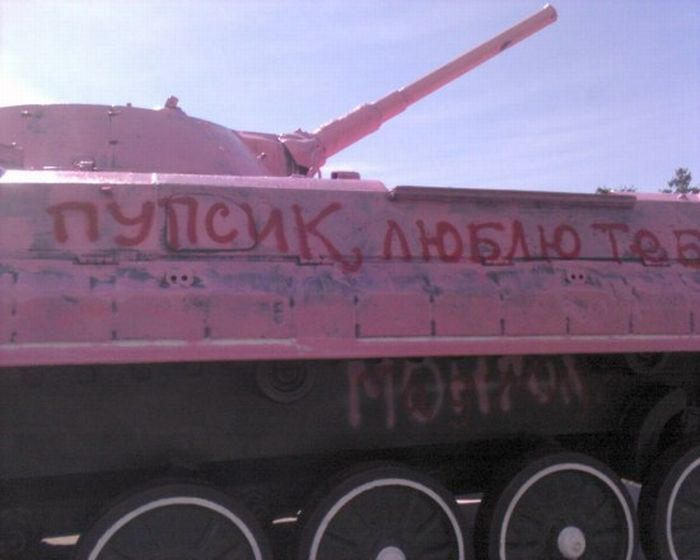 Tank Painted Pink 2