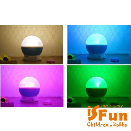 使用心得: iSFun 月夜星河 旋轉浪漫特效USB投影夜燈ETMALL東森購物網購物網
