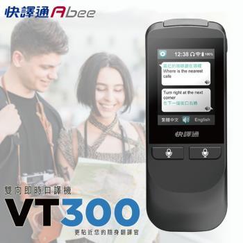 VT300購物比價-FindPrice 價格網