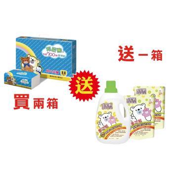 得意 抽取式花紋衛生紙150抽 84包 的價格 - EZprice比價網
