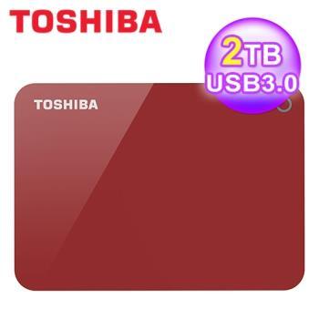Toshiba V9 2TB購物比價-FindPrice 價格網
