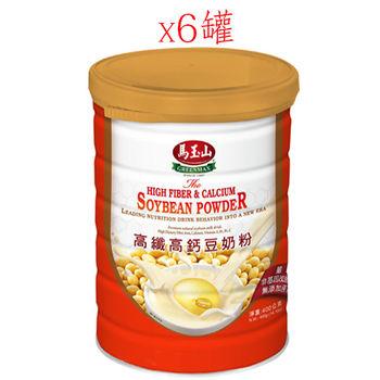 馬玉山 豆奶粉的價格-比價比個夠BigGo
