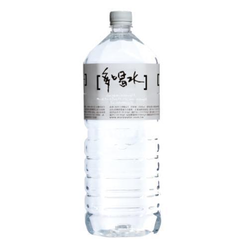 【味丹】多喝水礦泉水(2000mlx8入)