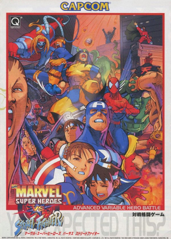 Marvel Super Heroes X-men . Street Fighter And