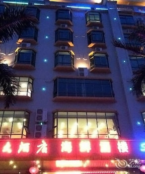 Tianyuan Hotspring Commercial Hotel In Lanzhou
