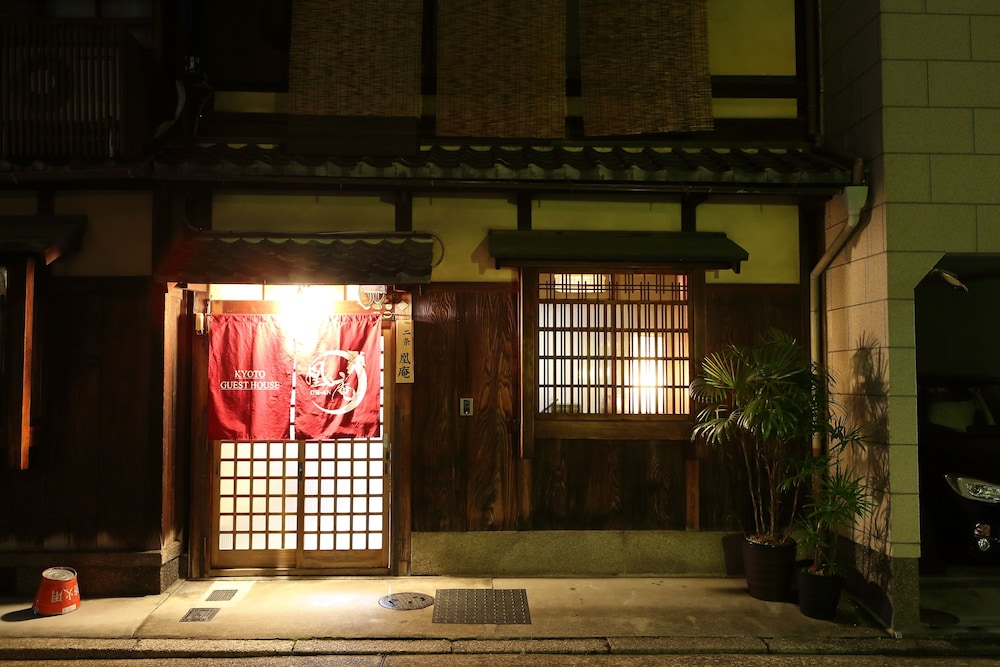 Kyoto Nijo Ohan Kyoto Price Address Reviews