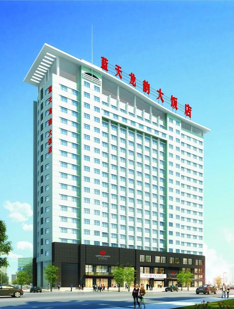Lamtin Longwin Hotel Wuhan Wuhan Price Address Reviews
