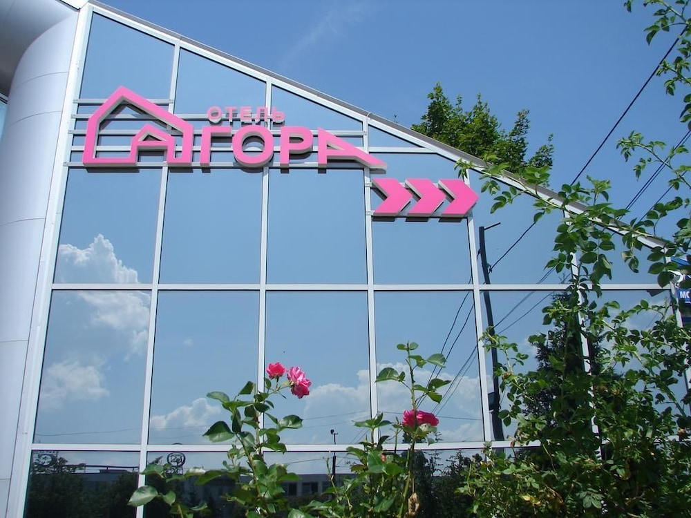 Agora Hotel Kaliningrad Price Address Reviews