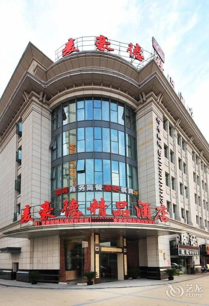 Maihaode Boutique Hotel Shanghai Price Address Reviews