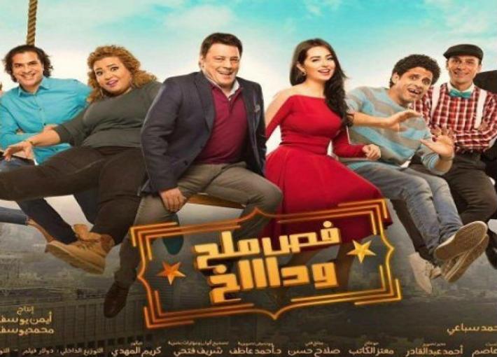 افلام عمرو عبد الجليل فص ملح وداخ