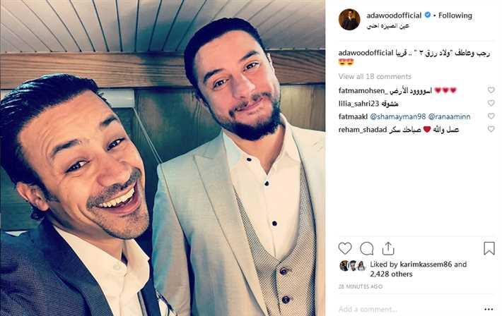 أحمد داود والفيشاوي