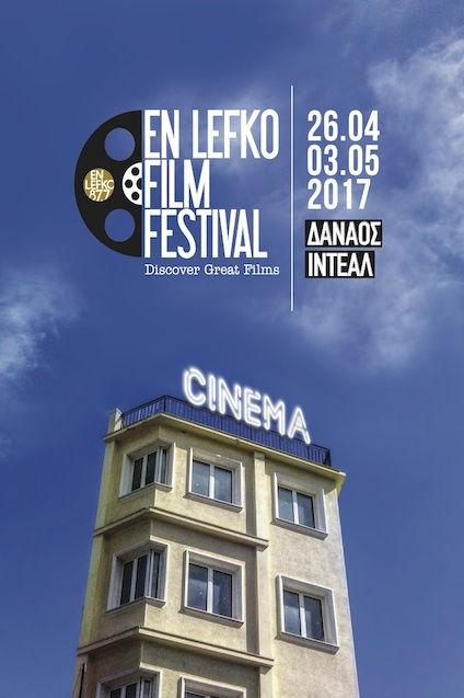 En Lefko Film Festival 1