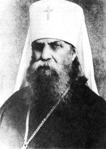 Митрополит Петр (Полянский). 1920-е гг.