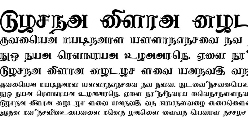 Tamil unicode converter (new version). Nagananthini Regular Download For Free View Sample Text Rating And More On Fontsgeek Com