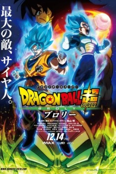 Dragon Ball Super: Broly Torrent – HDCAM 720p Legendado