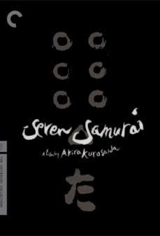 تحميل فلم Seven Samurai السبعة الساموراي اونلاين