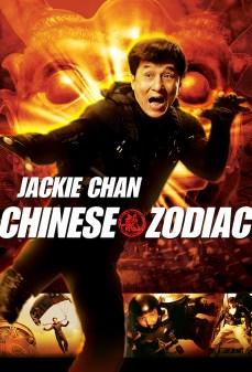 مشاهدة وتحميل فلم Chinese Zodiac زودياك الصينية اونلاين