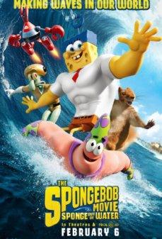تحميل فلم The SpongeBob Movie: Sponge Out of Water سبونج بوب: سبونج خارج المياه  اونلاين