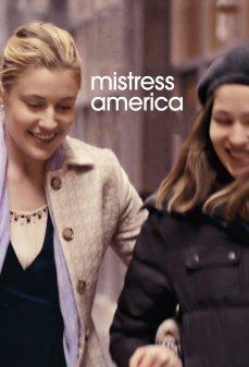مشاهدة وتحميل فلم Mistress America عشيقة أمريكا اونلاين