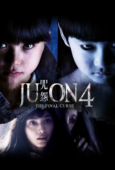 تحميل فلم Ju-on: The Final Curse  اونلاين