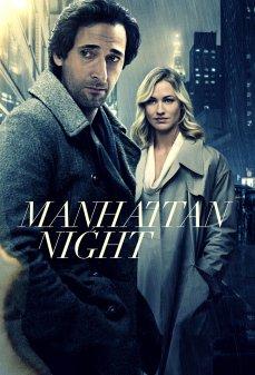 مشاهدة وتحميل فلم Manhattan Night ليل مانهاتن اونلاين