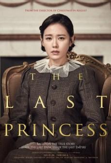 تحميل فلم The Last Princess  اونلاين