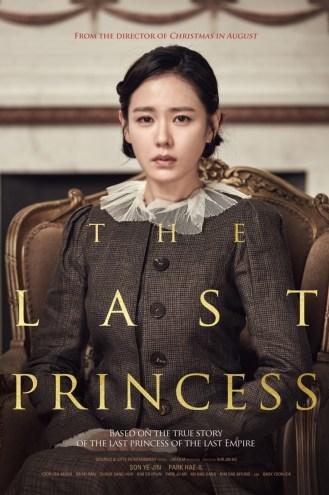 0c21f6847 مشاهده وتحميل فيلم The Last Princess مجانا -فشار | Fushaar
