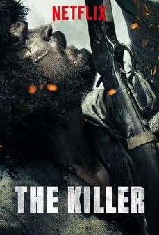 مشاهدة وتحميل فلم The Killer  اونلاين