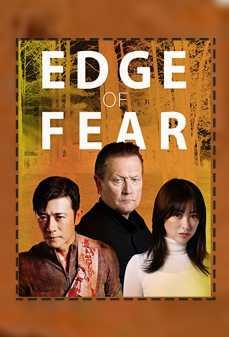 مشاهدة وتحميل فلم Edge of Fear  اونلاين