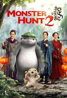 مشاهدة وتحميل فلم Monster Hunt 2  اونلاين