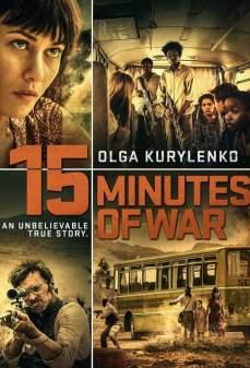 مشاهدة وتحميل فلم 15 Minutes Of War حرب 15 دقيقة اونلاين
