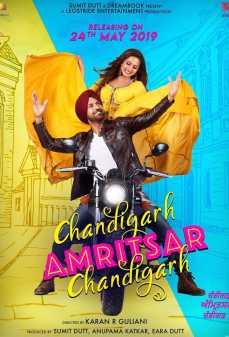 مشاهدة وتحميل فلم Chandigarh Amritsar Chandigarh تشانديجار أمريتسار تشانديجار اونلاين