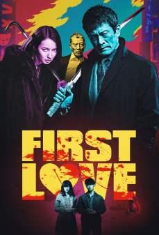 مشاهدة وتحميل فلم First Love الحب الأول اونلاين