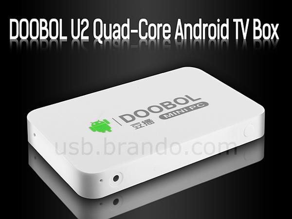 Doobol U2 QuadCore Android TV Box  Gadgetsin