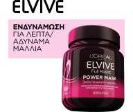 Elvive Full Resist Power Mask 680ml