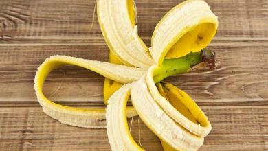 تعرف علي فوائد قشر الموز .. لن تصدق !