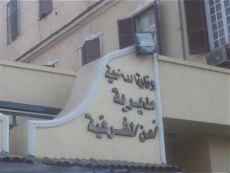 Security has revealed details of circulating sexual videos of two women in Sharqia.