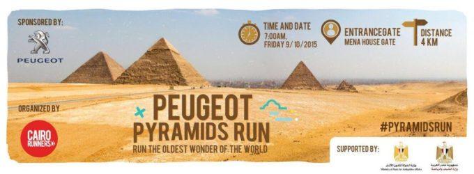 CairoRunners PyramidsRun