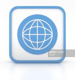 3d shape world simbol icon stock photo [ 1024 x 768 Pixel ]