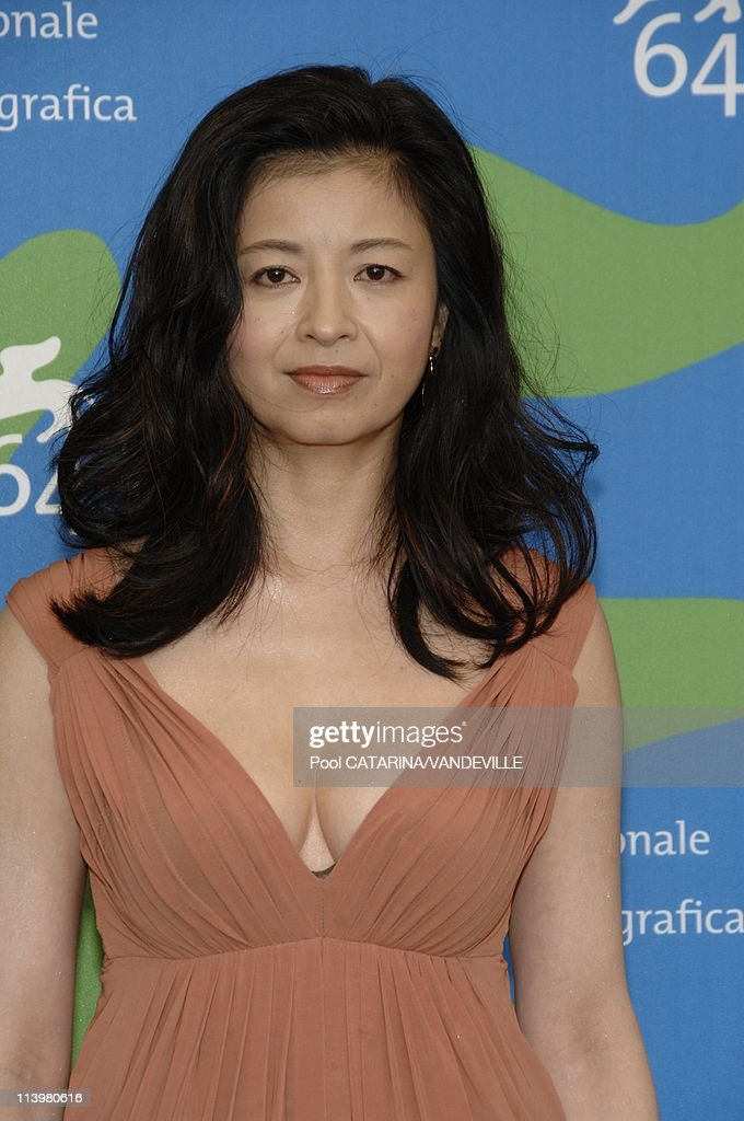 Eri Ishida Stock Photos and Pictures | Getty Images