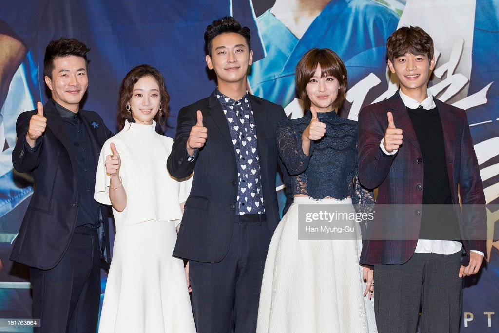 Mbc Drama Medical Top Team Press Conference In Seoul