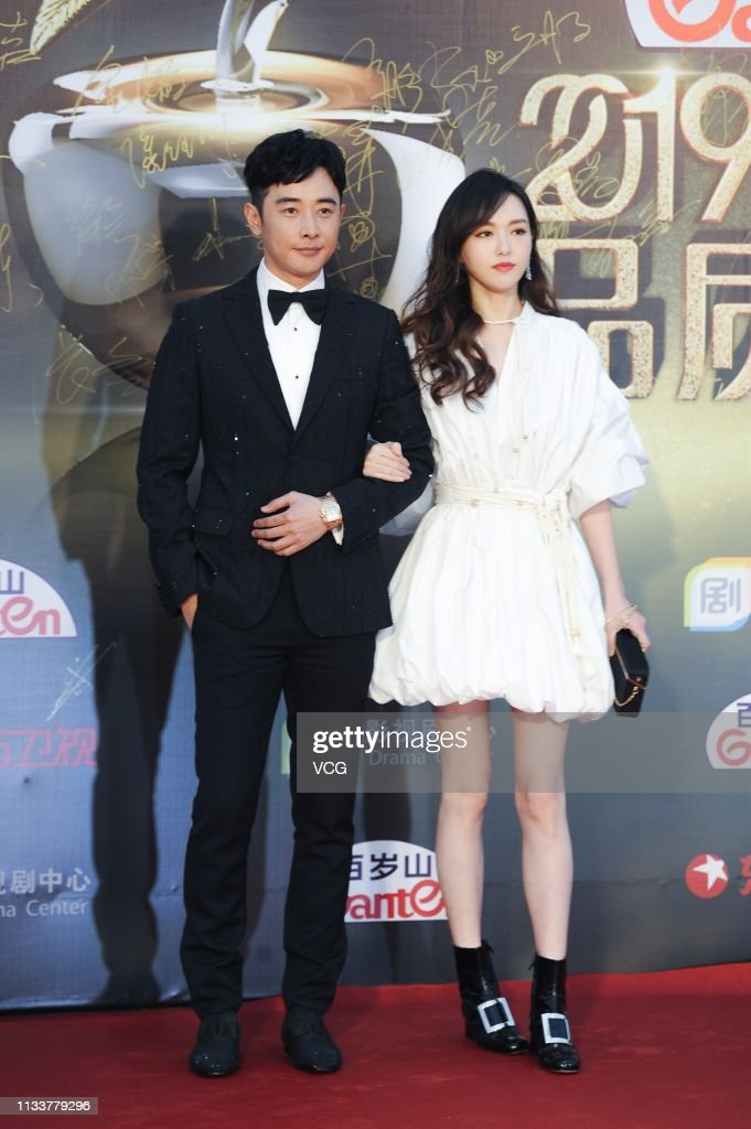 Actress Tiffany Tang Yan and her husband actor Luo Jin attend 2019... News Photo - Getty Images