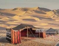 Bedouin Tent In The Desert Stock Photo
