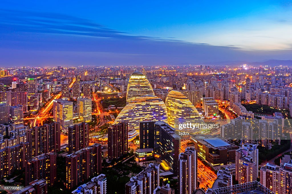 60 Top Beijing Pictures Photos And Images Getty Images